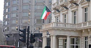 سفارة الكويت بلندن تحذر مواطنيها من عمليات احتيال مالية