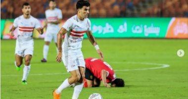 زيزو يتسبب في إصابة مصطفى محمد بعد توديع الكأس