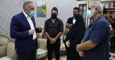 الكاظمى يزور عائلة ريهام يعقوب فى البصرة ويقسم: المجرمون لن يفلتوا من العقاب..صور