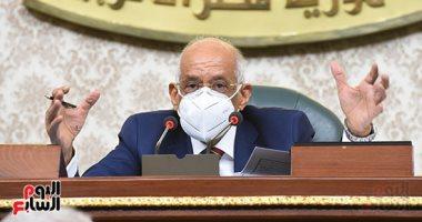 مجلس النواب يوافق على تعديل اتفاق مصر والمنظمة الدولية للهجرة بشأن وضعها القانونى