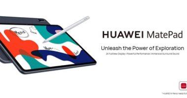 هواوي تعلن الإطلاق الرسمى لأجهزتها اللوحية MatePad وMatePad Pro فى السوق المصرى