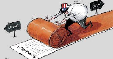كاريكاتير صحيفة سعودية.. أمريكا تنظر فى ملف قوائم الدول الراعية للإرهاب