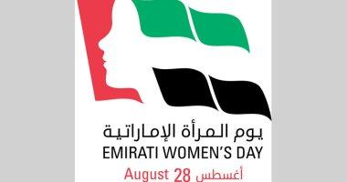 """الإمارات تحتفل غدا بيوم المرأة الإماراتية بشعار """"التخطيط للخمسين.. المرأة سند للوطن"""""""