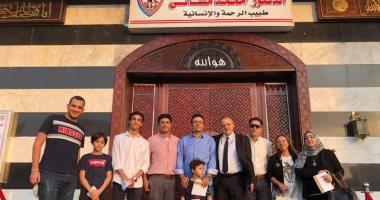 حفيد طبيب الغلابة ينشر صورا للأسرة أمام مسجد الدكتور محمد مشالى بنادى الزمالك