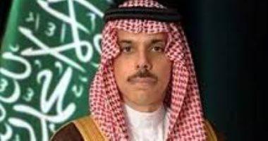السعودية نيوز |                                              السعودية تدين استهداف المنطقة الخضراء فى بغداد.. وتؤكد مساندتها للعراق