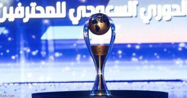 السعودية نيوز |                                              3 مواجهات بين أندية الوسط والقاع فى الدوري السعودي اليوم