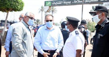 محافظ الشرقية: استرداد 73 فدان من أملاك الدولة بالحسينية