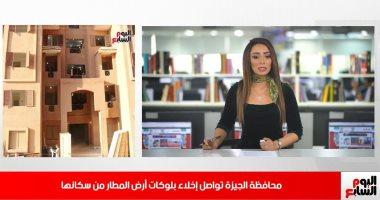 لا مد للتصالح فى مخلفات البناء بموجز المحافظات من تليفزيون اليوم السابع