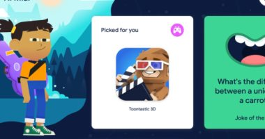 جوجل تطلق وضعا مخصصا للأطفال Kids Mode  لعدد من أجهزة أندرويد