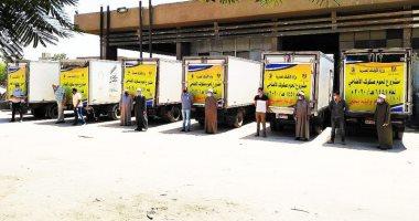 الأوقاف تعلن توزيع 105 أطنان من لحوم صكوك أضاحى على 19 محافظة الأسبوع المقبل