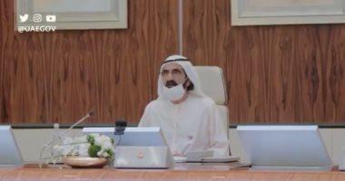 مجلس الوزراء الإماراتي يصادق على معاهدة السلام مع إسرائيل
