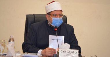 وزير الأوقاف: الإسلام قائم على مراعاة مصالح البلاد والعباد