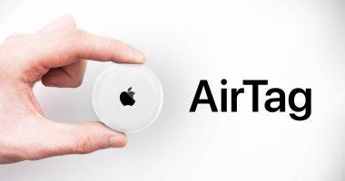 يعنى إيه AirTags بعد شائعات إطلاقه مع هاتف iPhone 12
