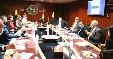 الرقابة المالية تعيد تشكيل مجلس أمناء مركز المديرين المصرى