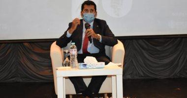 وزارة الرياضة تحيل ملف مخالفات نادى دمياط للنيابة العامة
