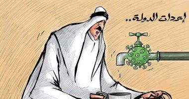 كاريكاتير صحيفة كويتية.. إيرادات الدولة تعانى من الضعف الشديد بسبب كورونا