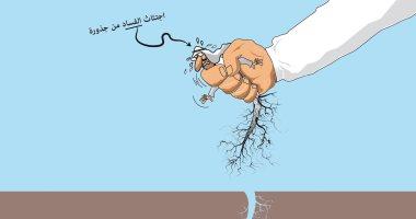 كاريكاتير صحيفة سعودية.. الحكومة تقتلع الفساد من جذوره