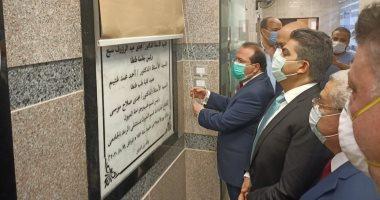 رئيس جامعة طنطا يفتتح أعمال التطوير بمستشفى الرمد الجامعى.. صور