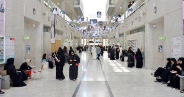 جامعة البحرين: نظام الدراسة فى العام الدراسى المقبل عن بعد