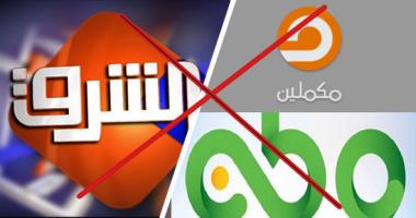 """فضيحة """"وطن"""" الإخوانية.. نشرت صور لمظاهرة مؤيدة للشرطة على إنها ضد الدولة .. فيديو"""
