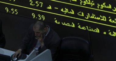 تراجع المؤشر الرئيسي للبورصة المصرية بنسبة 1.05% بجلسة الأربعاء