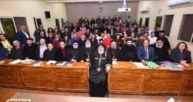 غلق باب التقدم للكلية الإكليريكية الأرثوذكسية 25 سبتمبر