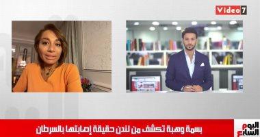 ألف سلامة.. بسمة وهبة تكشف لتلفزيون اليوم السابع حقيقة إصابتها بالسرطان