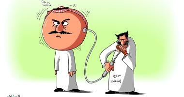 منفاخ الشائعات يدمر العقول ويزيد الاحتقان فى كاريكاتير صحيفة سعودية