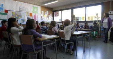 إقليم كتالونيا يُقرر تعليم الديانة الإسلامية كمادة أساسية فى المدارس العامة