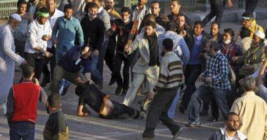 """""""الكوميكس"""" خطة الإخوان الجديدة لضرب مصر بعد فشل دعواتها التحريضية.. فيديو"""