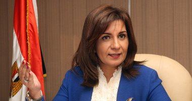 وزيرة الهجرة تناشد المصريين بالخارج سرعة إرسال المظاريف لمقرات البعثات الدبلوماسية