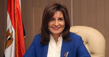 وزيرة الهجرة: مستمرون فى الرد على استفسارات المصريين بالخارج حول انتخابات النواب