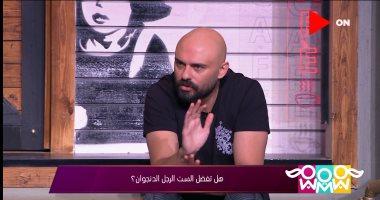 """لماذا تفضل المرأة الزواج من رجل """"دنجوان"""".. اعرف رأى أحمد صلاح حسنى"""