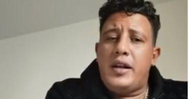 جنح الدخيلة بالإسكندرية تؤجل محاكمة حمو بيكا فى سب هانى شاكر لـ31 أكتوبر