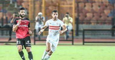 الزمالك يواجه طلائع الجيش في نصف نهائي كأس مصر.. اليوم