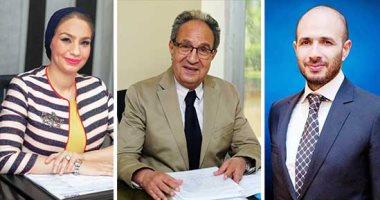 """اجتماعات «أون لاين» بين جامعتى مصر للعلوم والتكنولوجيا  و""""بليموث"""" البريطانية لتفعيل التعاون خلال العام الدراسى الجديد"""