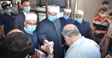 الأوقاف تعلن توزيع 104 أطنان لحوم صكوك أضاحى فى 25 محافظة الأسبوع المقبل