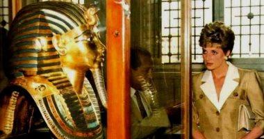 صور نادرة للأميرة ديانا مع الفرعون الذهبى فى المتحف المصرى بالتحرير