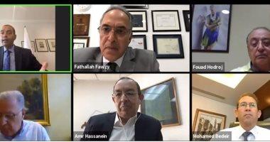 «المصرية اللبنانية» تطالب الصندوق السيادي بالاستثمار في أنشطة غير تقليدية
