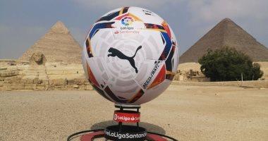 خطة عمل من 10 محاور للترويج للسياحة الرياضية فى مصر.. تعرف عليها