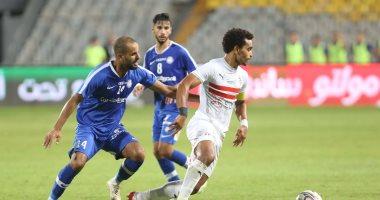 موعد مباراة الزمالك بكأس مصر