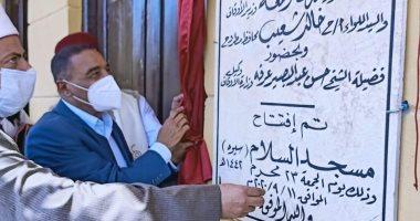 محافظ مطروح يفتتح مسجد السلام بمدينة سيوة.. صور