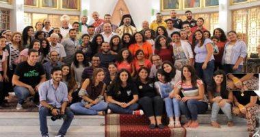 """الكنيسة الكاثوليكية تختتم اليوم مؤتمر """"الشباب والتحدى"""""""