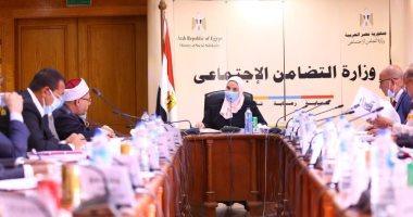 وزيرة التضامن تعلن زيادة ميزانية بنك ناصر الاجتماعى لـ 22,25 مليار جنيه