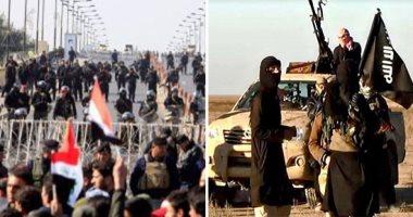التحالف الدولي يدمر 5 أوكار لداعش شمالي العراق