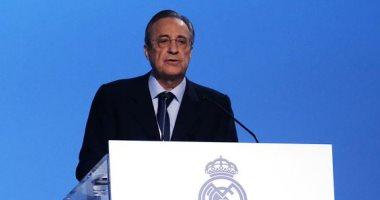 بيريز: انتهى احتكار اليويفا.. ولن يتم استبعاد ريال مدريد من دوري الأبطال