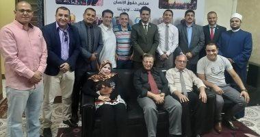 أمانة بنى سويف بمجلس حقوق الإنسان تناقش خطة عمل اللجان