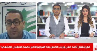 القومى للطفولة لتليفزيون اليوم السابع: السجن فى انتظار اليوتيوبر أحمد حسن وزينب