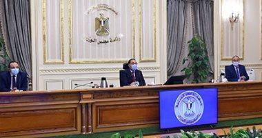 رئيس الوزراء يوجه بدراسة موقف الأراضى المخصصة للجمعيات بالإسماعيلية