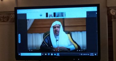 المؤتمر العالمي لرابطة الجامعات الإسلامية يوصى بتطوير استراتيجيات التعليم
